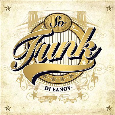 va-so_funk__ (2)